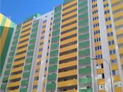 Квартиры,  Самарская область Самара, цена 2 100 000 рублей, Фото