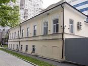 Офисы,  Свердловскаяобласть Екатеринбург, цена 500 000 рублей/мес., Фото