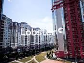 Квартиры,  Москва Тропарево, цена 45 000 000 рублей, Фото