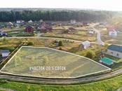 Земля и участки,  Московская область Волоколамский район, цена 1 650 000 рублей, Фото
