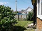 Дома, хозяйства,  Краснодарский край Армавир, цена 5 000 000 рублей, Фото