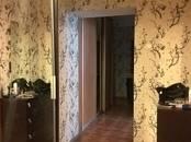 Квартиры,  Самарская область Самара, цена 4 500 000 рублей, Фото