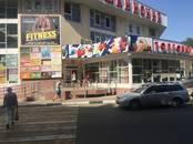 Другое,  Московская область Пушкино, цена 25 500 000 рублей, Фото