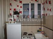 Квартиры,  Красноярский край Красноярск, цена 8 500 рублей/мес., Фото