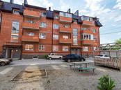 Квартиры,  Краснодарский край Армавир, цена 1 450 000 рублей, Фото