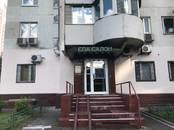 Офисы,  Москва Братиславская, цена 22 000 000 рублей, Фото