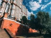 Квартиры,  Москва Щукинская, цена 140 000 рублей/мес., Фото