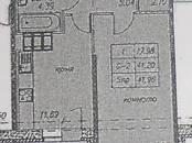Квартиры,  Санкт-Петербург Выборгский район, цена 3 600 000 рублей, Фото