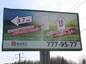 Квартиры,  Ленинградская область Всеволожский район, цена 1 452 500 рублей, Фото