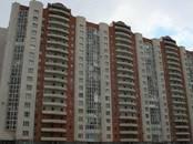 Квартиры,  Санкт-Петербург Комендантский проспект, цена 8 300 000 рублей, Фото