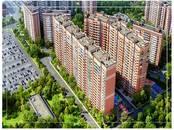 Квартиры,  Краснодарский край Краснодар, цена 2 062 260 рублей, Фото