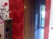 Дома, хозяйства,  Краснодарский край Краснодар, цена 2 650 000 рублей, Фото