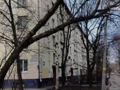 Квартиры,  Санкт-Петербург Проспект ветеранов, цена 3 750 000 рублей, Фото