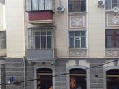 Квартиры,  Краснодарский край Краснодар, цена 5 000 000 рублей, Фото