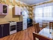 Квартиры,  Краснодарский край Краснодар, цена 3 099 000 рублей, Фото