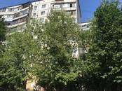 Квартиры,  Московская область Королев, цена 6 000 000 рублей, Фото