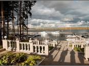 Квартиры,  Московская область Одинцовский район, цена 4 000 000 рублей, Фото