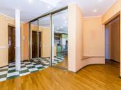 Квартиры,  Краснодарский край Краснодар, цена 4 430 000 рублей, Фото