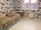Квартиры,  Московская область Воскресенск, цена 5 000 000 рублей, Фото