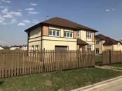 Дома, хозяйства,  Московская область Другое, цена 12 400 000 рублей, Фото