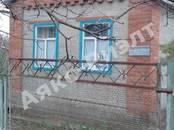 Дачи и огороды,  Краснодарский край Краснодар, цена 980 000 рублей, Фото