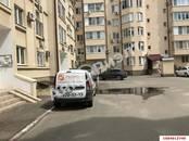 Другое,  Краснодарский край Краснодар, цена 500 000 рублей, Фото